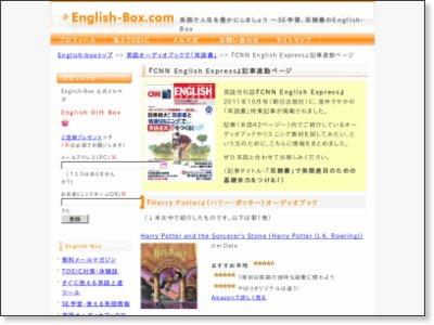 http://www.english-box.com/500audiobk/cnneng1110.html